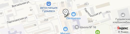 Магазин одежды на карте Гурьевска