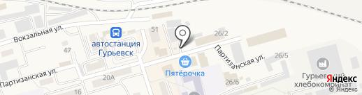 Гурьевское на карте Гурьевска