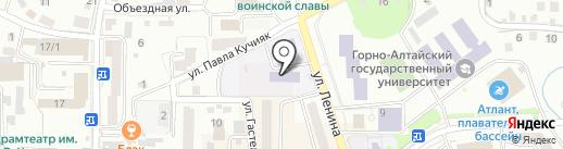 Детский сад №12 на карте Горно-Алтайска