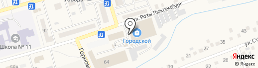 Астэр на карте Гурьевска