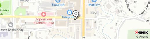 Скарлетт на карте Горно-Алтайска