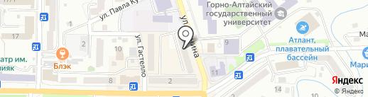 Центрсервис на карте Горно-Алтайска