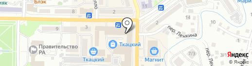 Магазин тканей на карте Горно-Алтайска