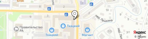 Гермес на карте Горно-Алтайска