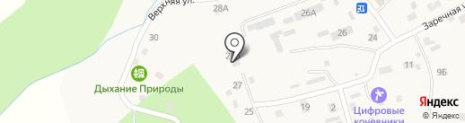 СТОЛЯРус на карте Кызыла-Озека