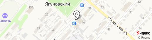 FISH`KA на карте Кемерово