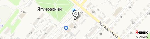 Твой мастер на карте Кемерово