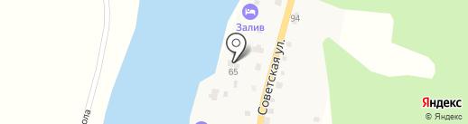 Диапазон на карте Элекмонара