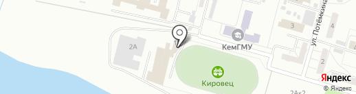 Кировец на карте Кемерово