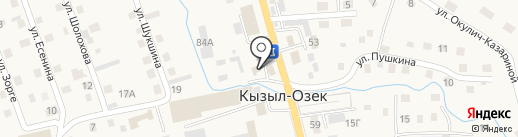 Ажур на карте Кызыла-Озека