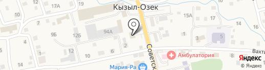 Кызыл-Озёкская межпоселенческая библиотека на карте Кызыла-Озека