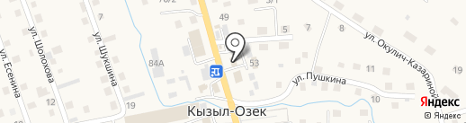 Хозмир на карте Кызыла-Озека