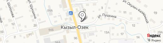 Вечность на карте Кызыла-Озека