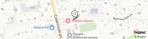 Администрация Кызыл-Озёкского сельского поселения на карте Кызыла-Озека