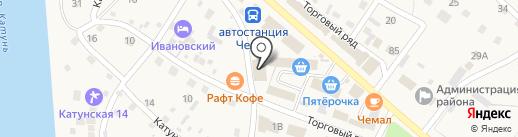 Банкомат, Сбербанк России на карте Чемала