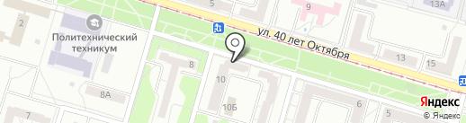 Малышок на карте Кемерово