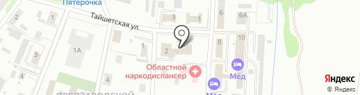 Грау маркет на карте Кемерово