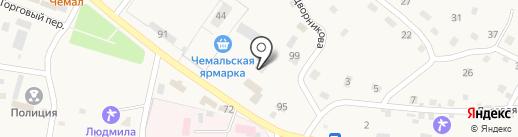 Чемальский районный суд на карте Чемала
