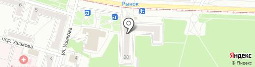 Сенсация на карте Кемерово