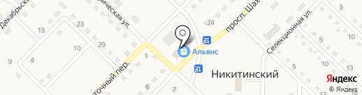 Мария на карте Ленинска-Кузнецкого
