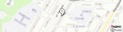 Все для сада на карте Кемерово
