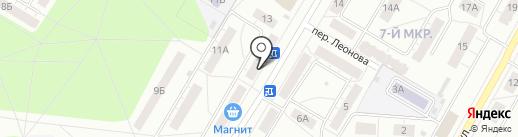 Бутик семян на карте Кемерово