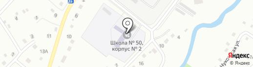 Соотечественники на карте Кемерово