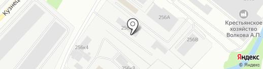 Рамир на карте Кемерово