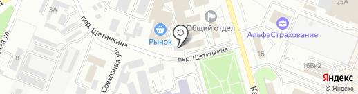 Киоск по ремонту обуви на карте Кемерово