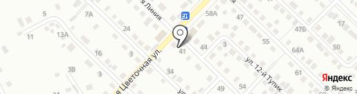 БытРемТехники на карте Кемерово