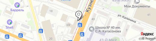 Радио ВАНЯ, FM 102.8 на карте Кемерово