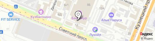 Астер на карте Кемерово