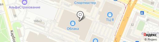 АЛО АЛО на карте Кемерово