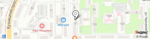 Сервисный центр на карте Кемерово
