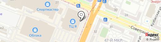 TERGAN на карте Кемерово
