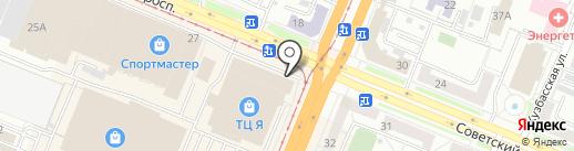 Gloria Jeans на карте Кемерово
