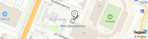Сoffee42 на карте Кемерово