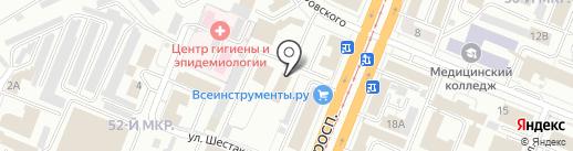 Технология вкуса на карте Кемерово
