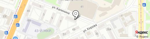 СуперГардероб на карте Кемерово
