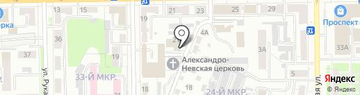 Смотритель на карте Кемерово