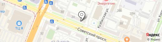 Семейный ряд на карте Кемерово
