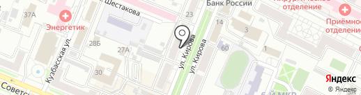 Кальянная №1 на карте Кемерово