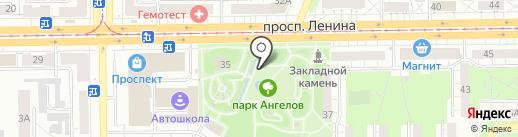 Бутик нижнего белья и трикотажных изделий на карте Кемерово