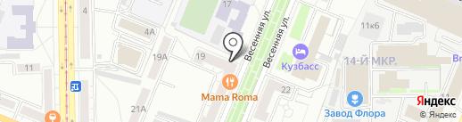 Florentis на карте Кемерово