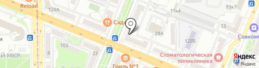 Баскин Роббинс на карте Кемерово