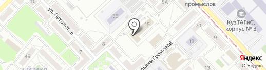 Ваш вариант на карте Кемерово