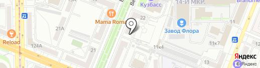 Адвокатский кабинет Юферова А.А. на карте Кемерово