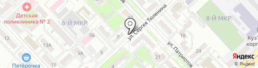 Наша аптека на карте Кемерово