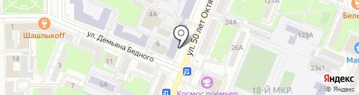 Центр обследования и проектирования автомобильных дорог на карте Кемерово
