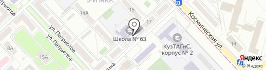 Спортивная секция на карте Кемерово